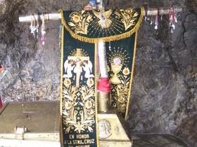 Santísima Cruz de Chalpón (Celebración Anual)
