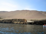Small_paracas_national_reserve